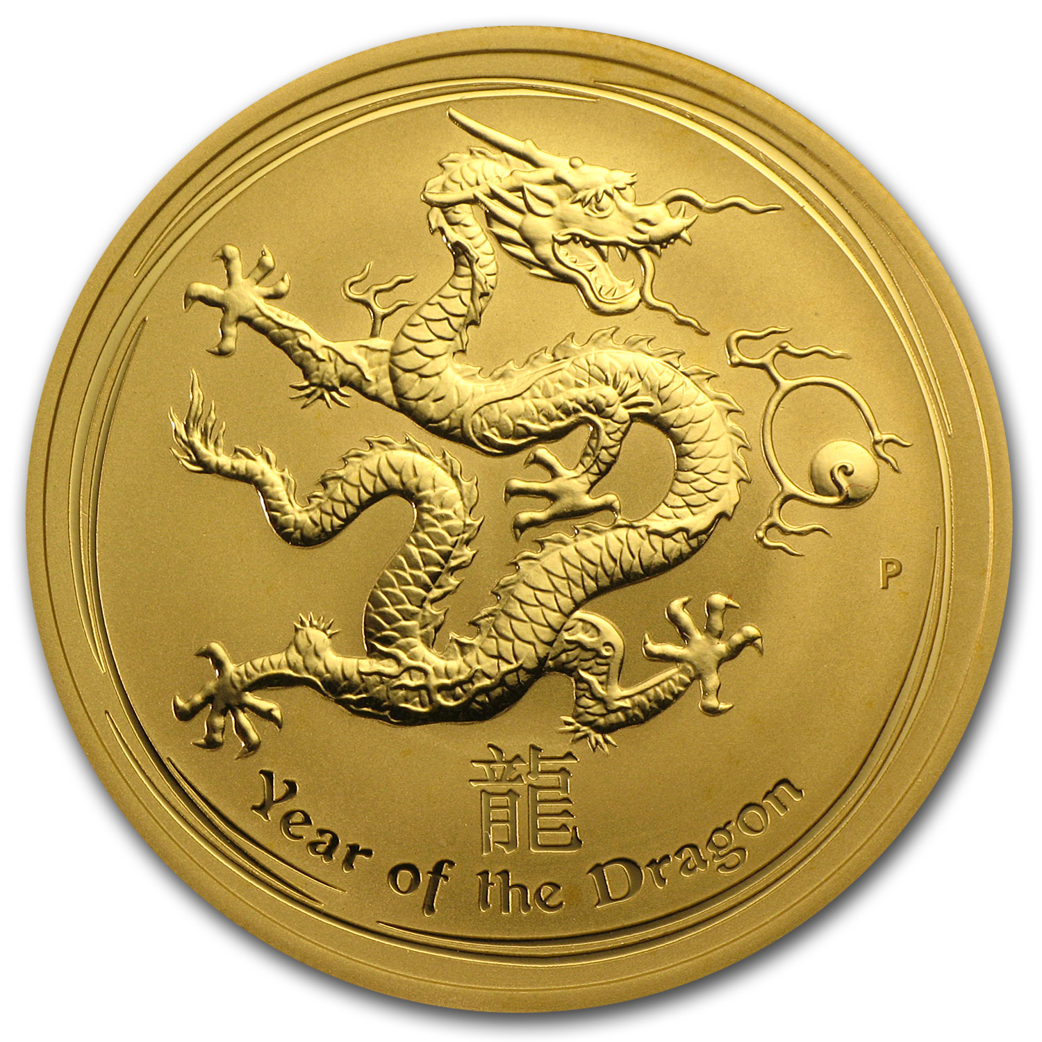 2012 1 oz Gold Lunar Year of the Dragon SII (Light Abrasions)